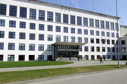 Вильнюсский университет по ошибке разослал сотню приглашений на учебу 9f6a838e36a