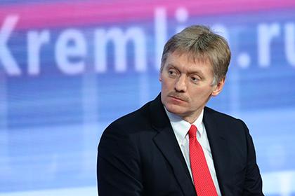 Песков подтвердил отказ Путина от участия в Мюнхенской конференции