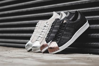27f7fc04a7c9 Бренд adidas снабдил культовые кроссовки металлическим носком ...