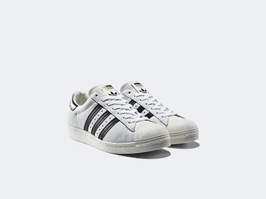 fe6a2b1d924f Марка adidas Originals переработала дизайн культовых кроссовок ...