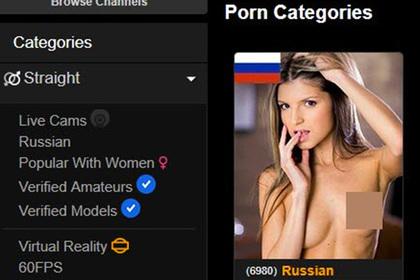 devushki-porno-hab-russkoe
